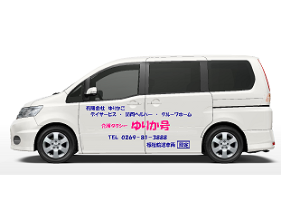 福祉・介護タクシーのイメージ
